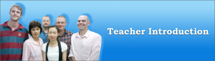 TeacherIntroduction